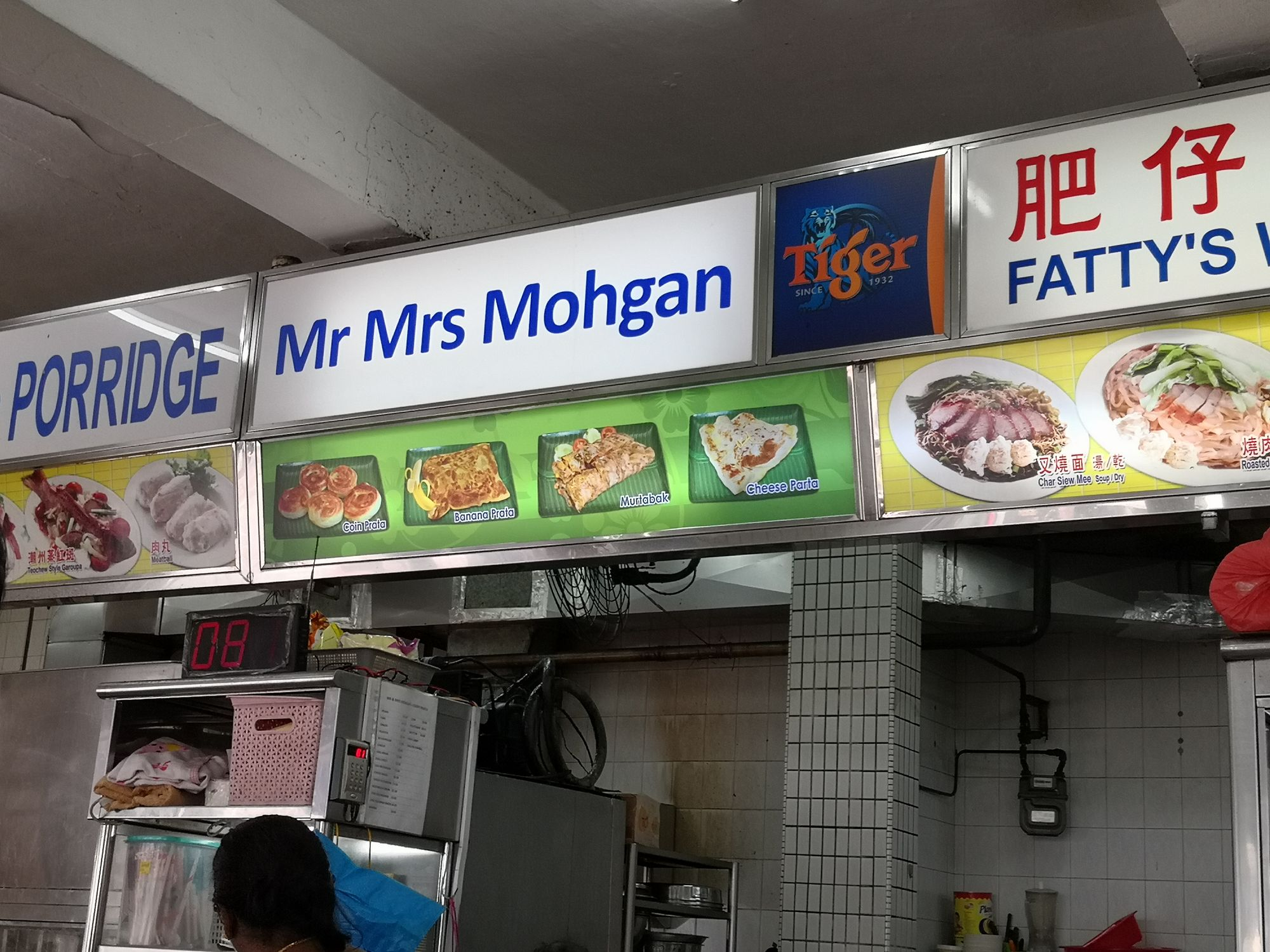 Mr & Mrs Mohgan Prata